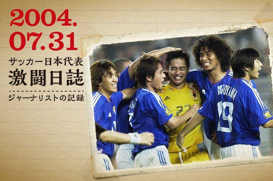 ジャーナリスト二宮寿朗が目撃した激闘の記憶<Number Web> photograph by KYODO
