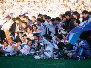 横浜フリューゲルス、最後の2カ月。楢崎正剛「優勝より寂しさの方が」