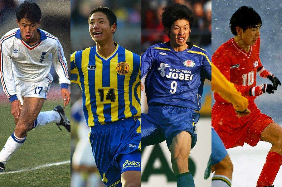 <緊急アンケート>高校サッカー選手権、最高のヒーローは誰だ?~雑誌「Number」連動企画~<Number Web>