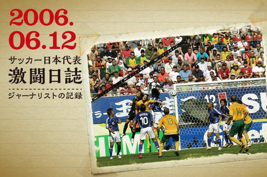 ジャーナリスト木崎伸也が目撃した激闘の瞬間<Number Web> photograph by JMPA