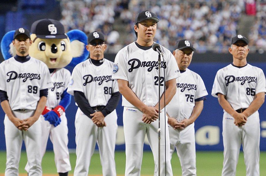 本拠地最終戦後のセレモニーで、ファンにあいさつする中日・大野雄大。誠意ある彼の言葉は、ファンの鬱憤を束の間晴らすこととなった。