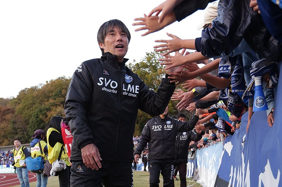 J1昇格がなくても。町田ゼルビアに培われた相馬監督の鹿島イズム。<Number Web> photograph by J.LEAGUE
