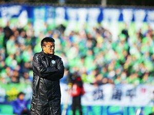 湘南ベルマーレ・曹監督の本音炸裂!J開幕戦、試合前後のリアルな気持ち。