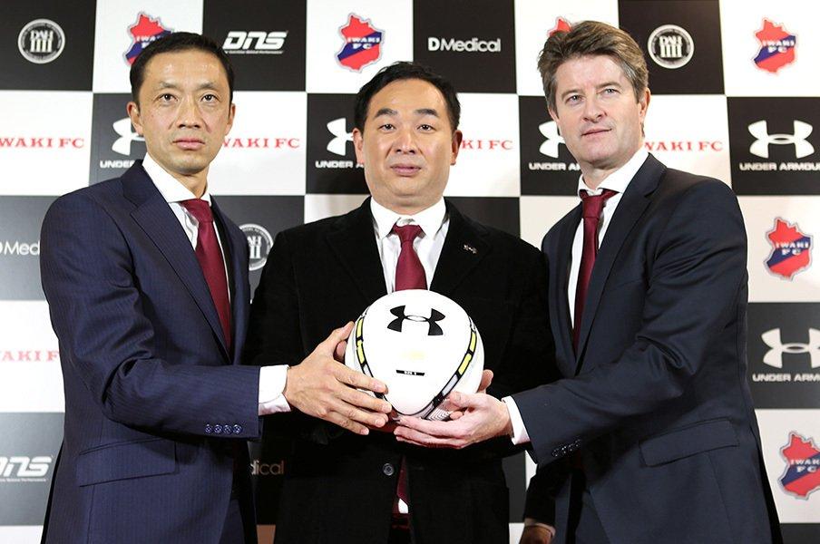 左から大倉智・いわきスポーツクラブ社長、安田秀一・ドーム社長、ピーター・ハウストラ監督。