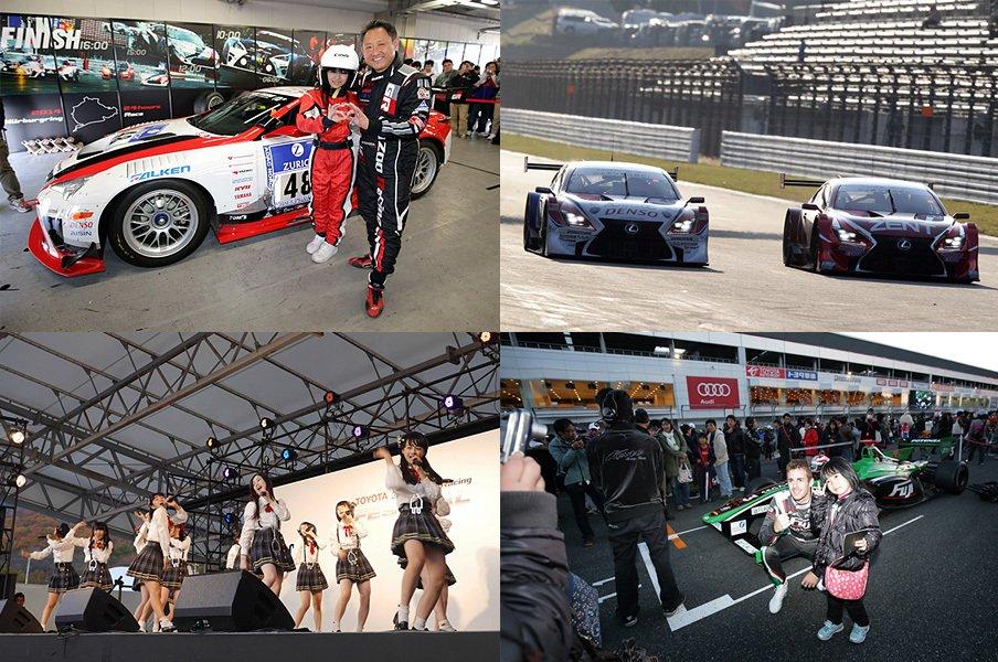 レースの迫力と興奮、喜びを身近に!今週末は富士のTGRフェスティバルへ。<Number Web> photograph by TOYOTA