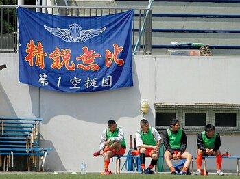 サッカーの原点がある自衛隊チーム日本一決定戦。~自衛官の知られざる戦いと癒し~<Number Web> photograph by Takaya Hirano