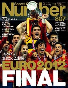 EURO2012 FINAL ~スペイン無敵の2連覇~ - Number 807号