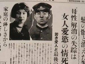 日本初の女性アナウンサー・翠川秋子は、なぜ元ラガーマンの好青年と