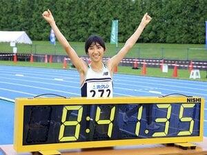 田中希実の日本記録。~3種の中距離で国内トップクラス~