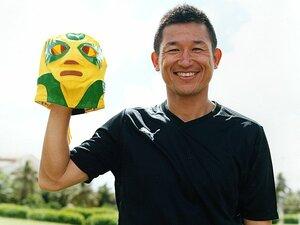 <三浦知良と香川真司の往復書簡> 香川選手との初対戦に秘められた不思議な縁。