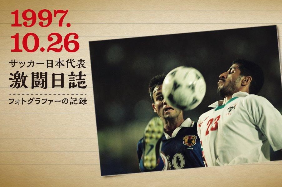 フォトグラファー ヤナガワゴーッ!が撮った激闘の瞬間<Number Web> photograph by Go! Yanagawa