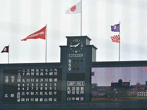 週休2日制度で部活はどう変わるか。高校野球のあの規制はGHQが作った?