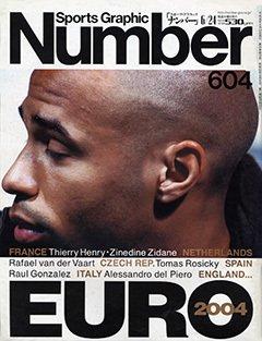 EURO2004  - Number604号 <表紙> ティエリー・アンリ