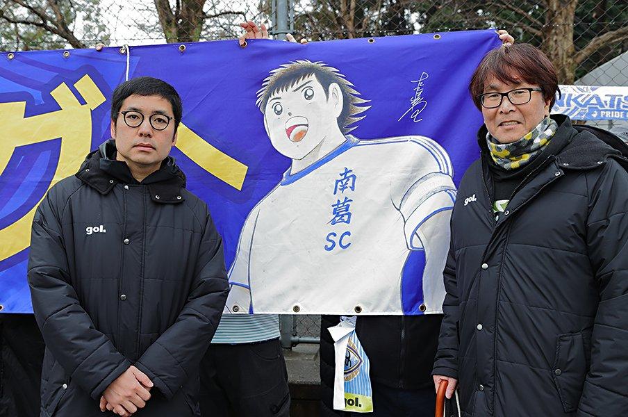 """J7""ながらJ百年構想クラブ入り。南葛SCとキャプテン翼と葛飾の夢。<Number Web> photograph by Akihiro Serikawa"