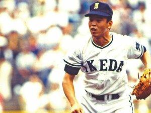 <力尽きた絶対エース>水野雄仁(池田 1983)「あと3日あれば、おれたちの優勝だった」