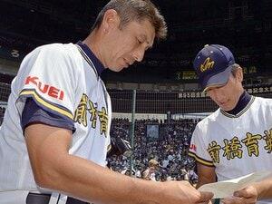 山本昌が憧れた先輩、甲子園初勝利。前橋育英・荒井監督の31年越しの夢。