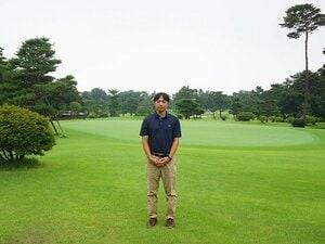 五輪ゴルフコースを管理する仕事。ぺブルビーチの衝撃が人生を変えた。