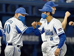 横浜DeNAベイスターズの特製マスク「吸水速乾フェイスカバー 横浜ブルー」はなぜ爆売れしたのか【値段は?】