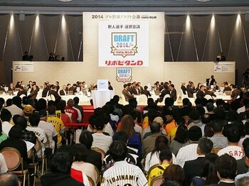 """ドラフト指名を「断る」ということ。""""野茂英雄""""になって戻っておいで。<Number Web> photograph by Kyodo News"""