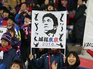 9得点よりもスタイルの片鱗が衝撃!城福体制のFC東京が覆した懐疑論。