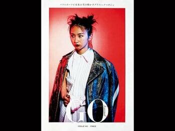 蜷川実花が撮るパラリンピアンの美。「スポーツ写真に新しい角度を」<Number Web> photograph by Mika Ninagawa