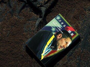 泥にまみれても汚れない哲学。~崇高な『シメオネ超効果』~<Number Web> photograph by Ryo Suzuki