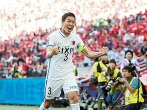 俊輔に授業料を払い、浦和を完封。昌子源「この勝利は勝ち点6の価値」
