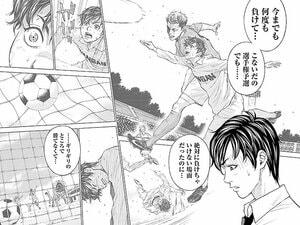 【マンガ】熱きセンターバックが主役『Mr.CB ミスターシービー』第1~3話を一挙公開! #3 CONFIRM