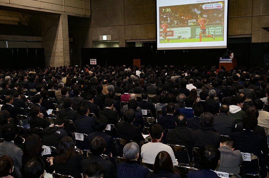Number Sports Business Collegeスポーツビジネスコンペを開催!<Number Web>
