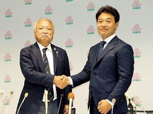 W杯目前に協会新体制発表。日本ラグビー、変革の道へ。~清宮氏、岩渕氏も入閣~