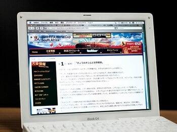 W杯をより興味深くした、ブログやツイッター解説。~映像の「演出」に要注意!~<Number Web> photograph by Hanae Miura