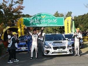 5万超の大観衆を集めた新城ラリー。勝田範彦が逆転でチャンピオン獲得!