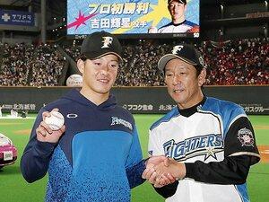桑田、松坂、斎藤、そして吉田輝星。甲子園スターのプロ初登板とその後。
