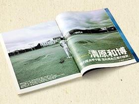 清原和博 ~完全復刻版インタビュー~ 「僕の原点甲子園 忘れ得ぬ三度の挫折」