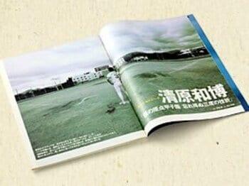 清原和博 ~完全復刻版インタビュー~ 「僕の原点甲子園 忘れ得ぬ三度の挫折」<Number Web> photograph by Daisuke Yamaguchi