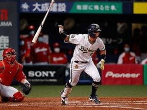 オリックス熾烈な外野争いをリード。10年目、今年の後藤駿太はしぶとい。