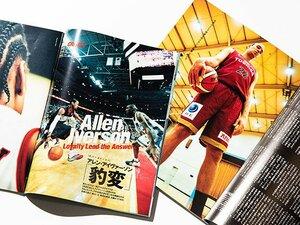 バスケの写真を撮るなら縦or横?カメラマンが語る縦位置の存在感。