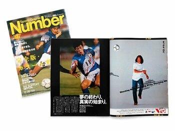 <ナンバーW杯傑作選/'93年11月掲載> 夢の終わり、真実の始まり。 ~ドーハの悲劇。ラスト10秒で地獄へ~<Number Web> photograph by Naoya Sanuki