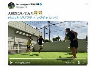 長谷川唯がコロナ禍の中で見出した、なわとびとサッカーの共通点って?