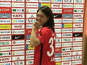 安藤梢、7年半の経験を古巣浦和に。ドイツと日本の「良い選手」の違い。