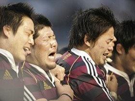 早稲田大学 約束されていた勝利。