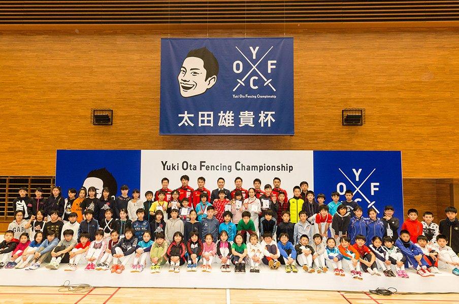 学校でフェンシングが超盛り上がる!太田雄貴が目指す夢の「フェス」。<Number Web> photograph by Takanori Tsukiji