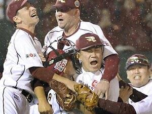 震災に響いた「ピッチャー、田中」。独断!平成プロ野球名勝負ベスト10。