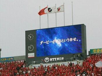 クラブと広告主のwin-win効果を!Jリーグの新しい広告形態の模索。<Number Web> photograph by AFLO