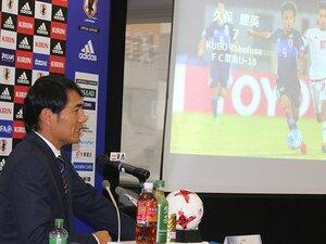 攻撃は世界上位だが守備は緊急事態!サッカーU-17代表選手発表の裏側。