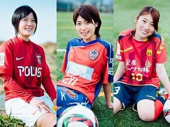 <ヤンなでフィーバーから2年半> いまはサッカーに夢中です。 ~猶本光、田中陽子、仲田歩夢~<Number Web> photograph by Kosuke Mae