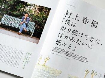 <村上春樹ランを語る ライナーノーツ> 「限りなく蛇足に近いインタビュー後記」<Number Web> photograph by Nanae Suzuki