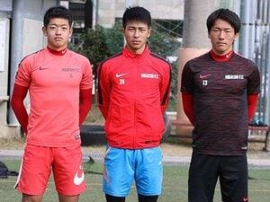東福岡のJ内定3人衆が選手権席巻?彼らはエリートか、それとも雑草か。