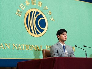 大谷翔平、低年俸でメジャー挑戦?皆が幸せになる交渉の落とし所は。