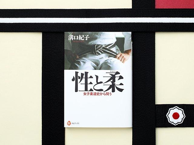 溝口紀子の画像 p1_5